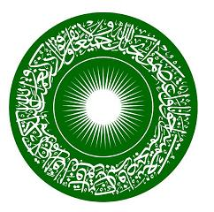 The Seal of the Aga Khan University