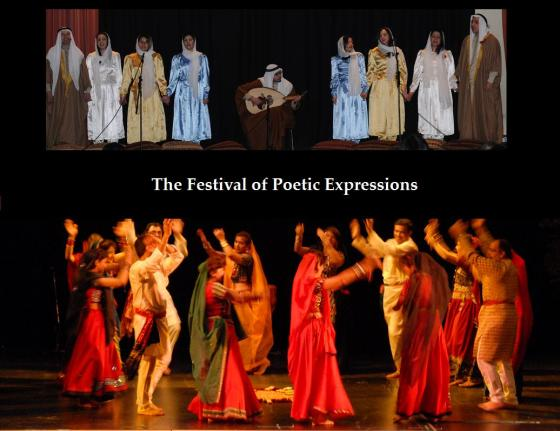 The Festival of Poetic Expressions - A Golden Jubilee Initiative by His Highness Prince Aga Khan Shia Imami Ismaili Council for the United Kingdom.