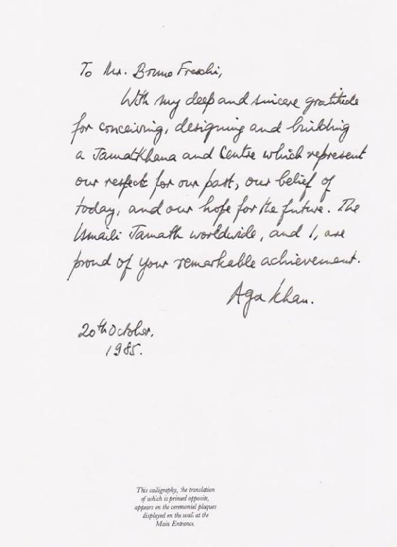 His Highness the Aga Khan's handwritten message to Mr. Bruno Freschi