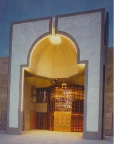 Entrance Portal. Photo: Bruno Freschi collection: 1985