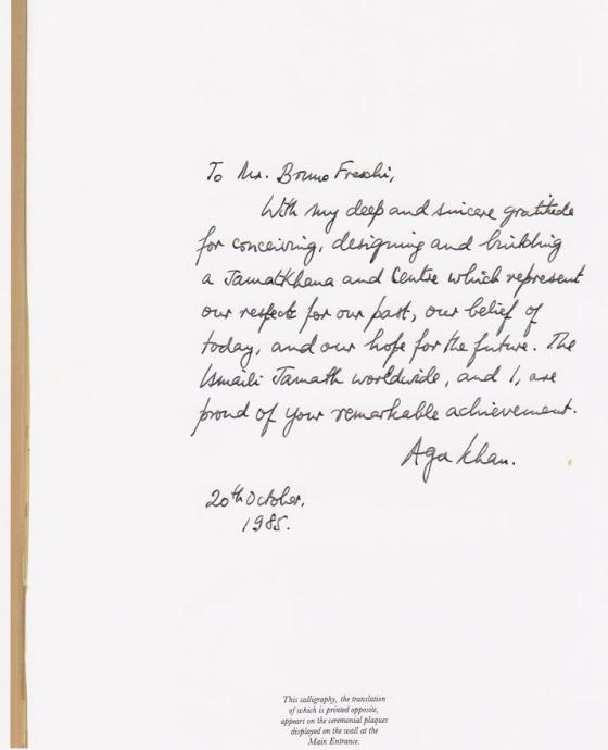 "His Highness the Aga Khan's appreciative note to Mr. Bruno Freschi for his ""remarkable achievement"". Message written in the architect's personal volume of the Ismaili Centre Souvenir publication. Image: Bruno Freschi Collection, 1985"