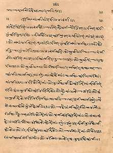 A page from a manuscript of Kalam-i Mawla. The Institute of Ismaili Studies collection.