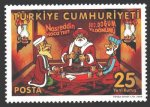 One of a series of stamps issued by Turkey in 2008 to commemmorate the 800th birth anniversary of Hodja
