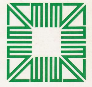 The logo of the Aga Khan Award for Architecture was designed by Karl Schlamminger, a German Muslim of the Shia tradition.  The Name of Allah in Kufic Script, reflecting Itself and repeating Itself, forms the basis of the logo design.