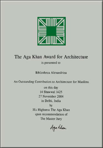 The Aga Khan Award for Architeture Logo is featured in this Citation. The Library of Alexandria was one of the recipients of the Aga Khan Award in 2004.