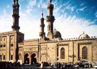 Al-Azhar University, Cairo