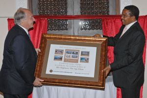 The Aga Khan being presented with a framed set of postage stamps by President Kikwete on August 18th 2007. The stamps were produced by Tanzania Posts Corporation  to commemorate his Golden Jubilee visit to the country.