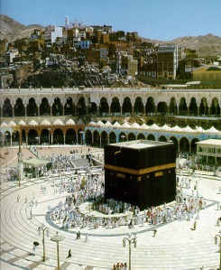 Pilgrims Circumabulating  the Kaaba