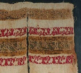 A textile fragment that bears the name of Fatimid Imam al-'Aziz bi-Allah