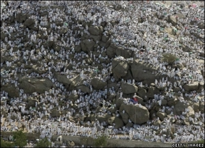 Pilgrims at Mt. Arafat
