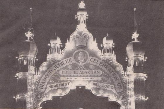 Aga Khan III Diamond Jubilee -  Decorated Arch