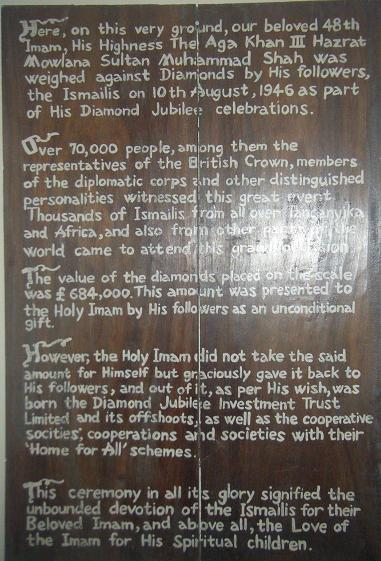 Aga Khan III Diamond Jubilee Plaque