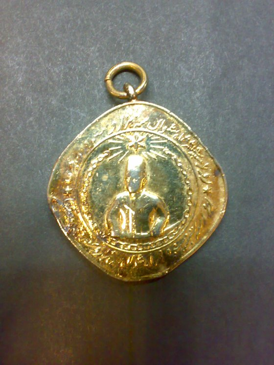 Reverse of a medal commemorating the Diamond Jubilee of Aga Khan III. Photo: Nizar Noorali Collection, Pakistan