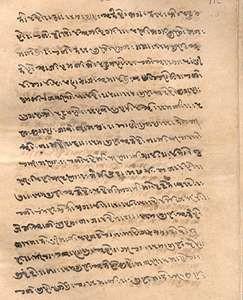 Folio of Pir Sadr al-Din's Saloko Nano at the Institute of Ismaili Studies.