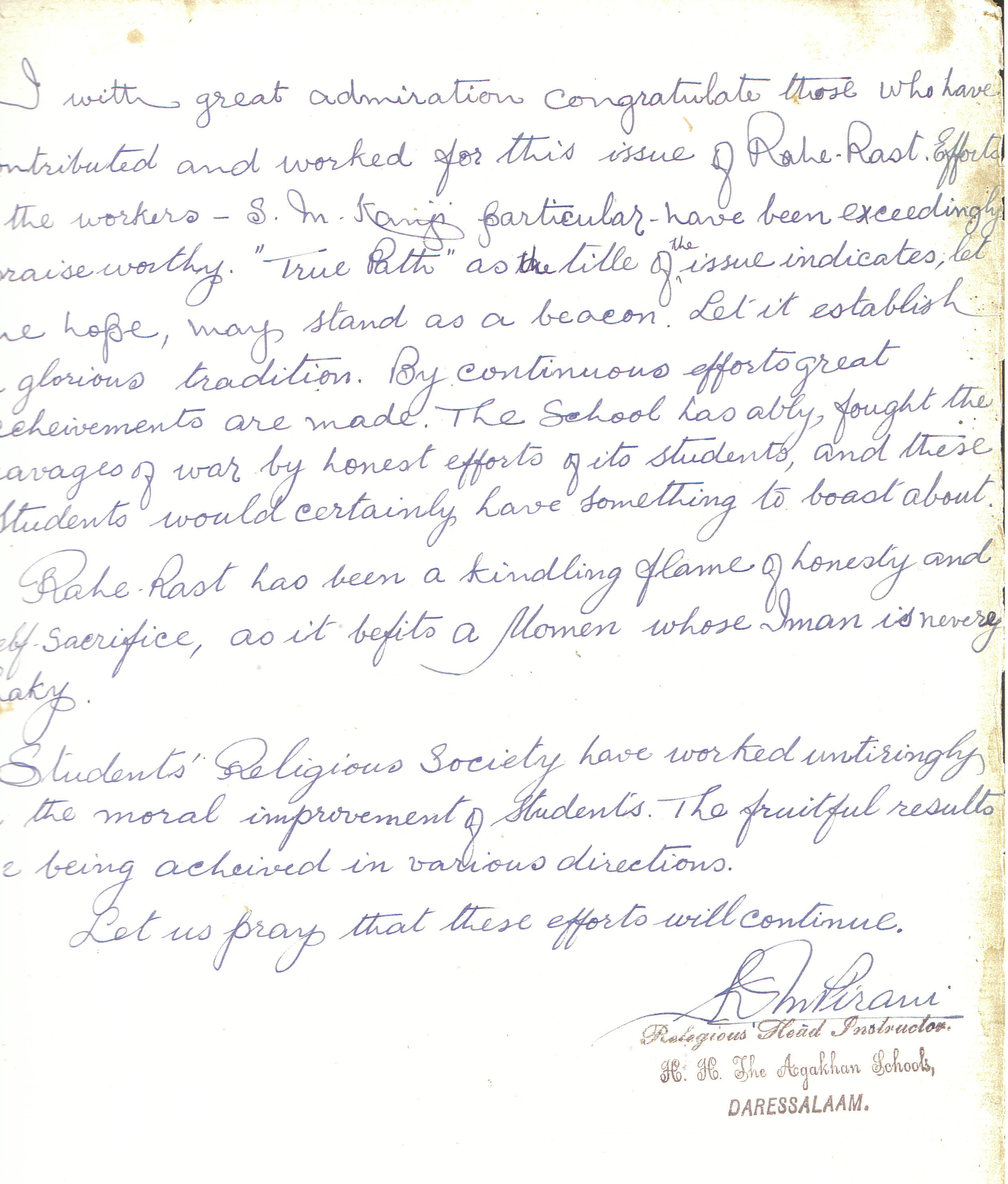 Netaji Subhash Chandra Bose Essay in Marathi Language On