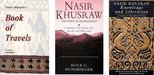Some English translations of Nasir Khusraw's writings