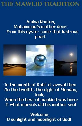Please click on image to read Omid Safi's piece on Prophet Muhammad (s.a.s)