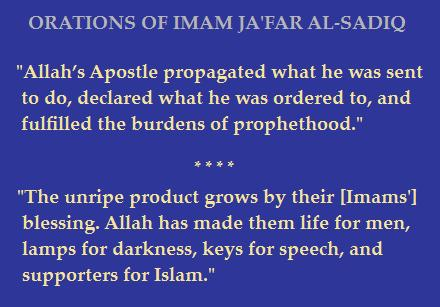 Please click for Imam Ja'far al-Sadiq's Orations.