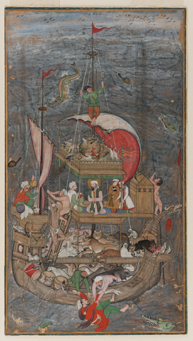 A Mughal miniature of Noah's Ark in the collection of the Freer Gallery of Art, Smithsonian Institution, Washington, D.C.