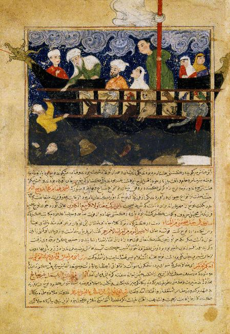 "Miniature from Hafiz-i Abru's Majma al-tawarikh. ""Noah's Ark"", Herat 1425. Leaf: 42.3 × 32.6 cm. The scene on the stormy sea is quite dramatic, with the fluttering sail, the ark breaking out of the picture frame, and the swollen bodies. The animals that are to populate the earth are rendered both humorously and fairly realistically. Photo: The David Collection, Denmark."