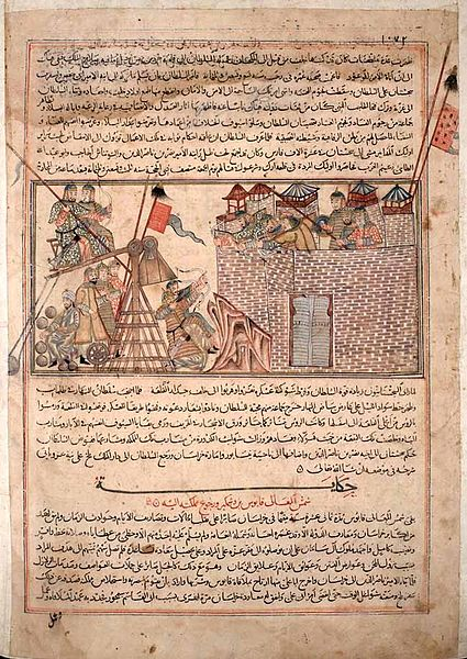 Mahmud Ghazna shown with his forces attacking a fortress  in Zaranj, located in SW Afghanistan, near the border with Iran. Further to the East when Mahmud took over Multan, he massacred the Ismailis. Photo: Wikipedia.
