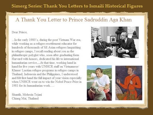 A thank you letter to Prince Sadruddin, an affectionate portrayal by Mo Tejani. See links on this page for Tejani's fine contribution.