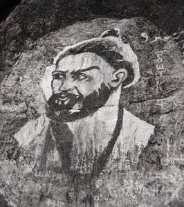 A portrait of Naser-e Khosraw on a large rock in Badakhshan. Please click on image to read the concluding part of his journey. Photo: Ali M. Rajput., UK.