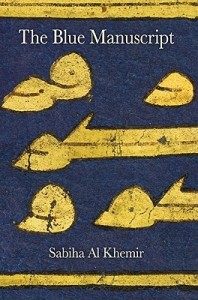 "Cover of the Fictional work, ""The Blue Manuscript"""