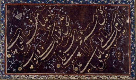 Naad-e-Ali in Ottoman calligraphy. Photo Credit: The Trustees of the British Museum. Copyright.