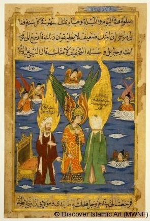 This painted page from a manuscript shows the Archangel Gabriel with the Prophets Moses (left) and Muhammad (right). Surrounded by angels they discuss the question of daily prayers. This happened during Prophet Muhammad's ascent to heaven. Because it was forbidden to show Muhammad, his face is veiled. Image: Copyright Museum With No Frontiers (MWNF). Please click on image for literary reading.
