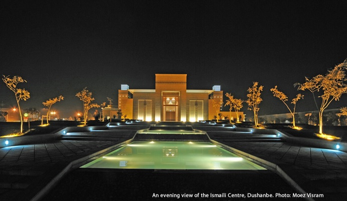 The Ismaili Centre, Dushanbe was opened on 12 October 2009 by His Excellency Emomali Rahmon, President of the Republic of Tajikistan, and Mawlana Hazar Imam. It is the first such Centre in Central Asia — a region that has been home to Ismaili Muslims for more than a thousand years. The ceremony was attended by the Mayor of Dushanbe, Mahmadsaid Ubaidulloev, senior government officials, diplomats, scholars and leaders of faith communities. Representatives of the Ismaili community from around the world were also present.
