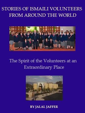 Simerg Special Series - Stories of Ismaili Volunteers. Piece by Jalal Jaffer