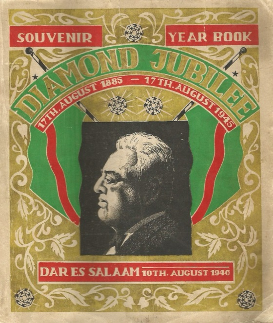 Cover of the Souvenir Issue published to commemorate the Diamond Jubilee of His Highness the Aga Khan III. Photo: Image: Sadruddin Khimani Family Collection, Vancouver, Canada