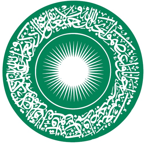 The Seal of the Aga Khan University
