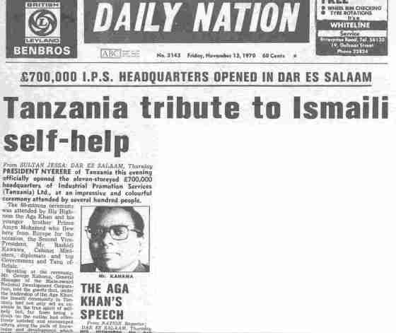 Kenya's Daily Nation reports the opening of the IPS buiding in Dar-es-Salaam. Image: Sultan Jessa Archives, Montreal, PQ.