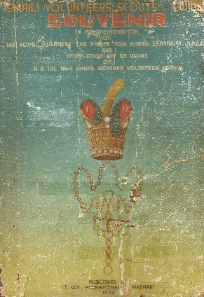 Front Cover of 1954 Souvenir
