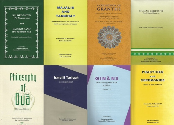 An important selection of books in English on the Ismaili tariqah by Kamaluddin Muhammad and Zarina Kamaluddin.