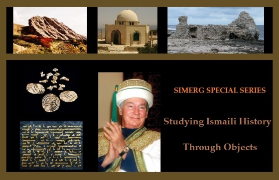 Simerg Special 5th Anniversary Series: Studying Ismaili History Through Objects