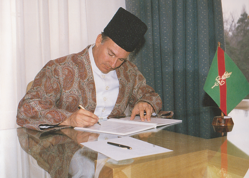 December 13, 1986, Geneva: On his 50th birthday, His Highness the Aga Khan is seen ordaining a new constitution for the worldwide Ismaili community.