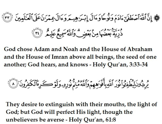 Chapter 3 Surat al ʿIm'ran - The Family of Imran - 33 and 34