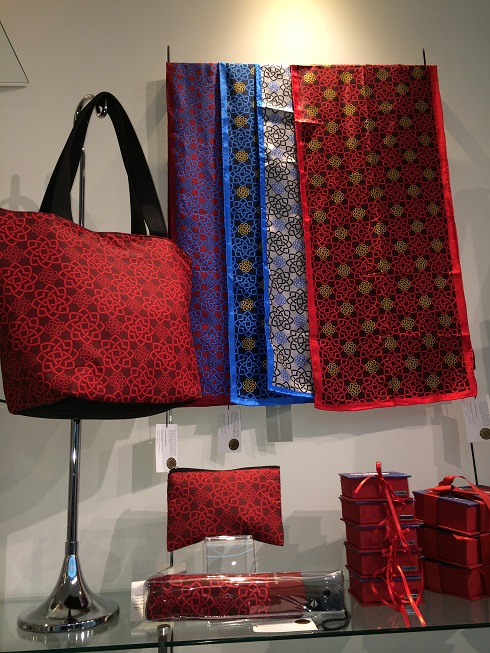 A selection of items at the Aga Khan Museum Gift Shop.