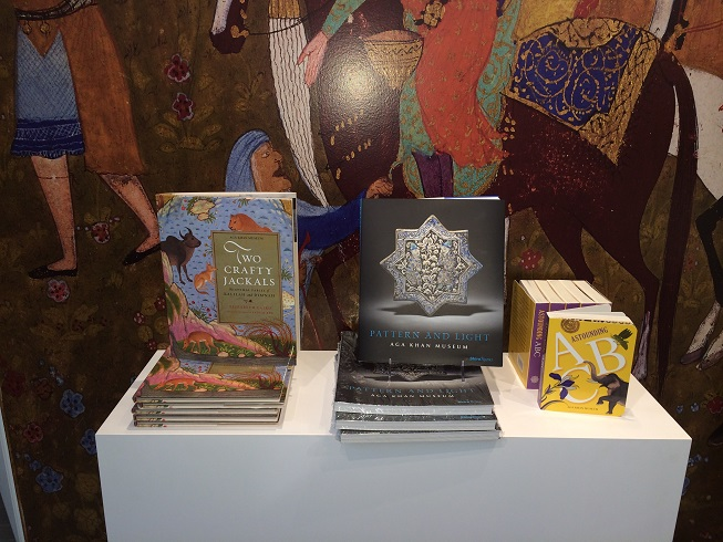 Te Aga Khan Museum Catalogue and special children's books at the Museum gift shop..