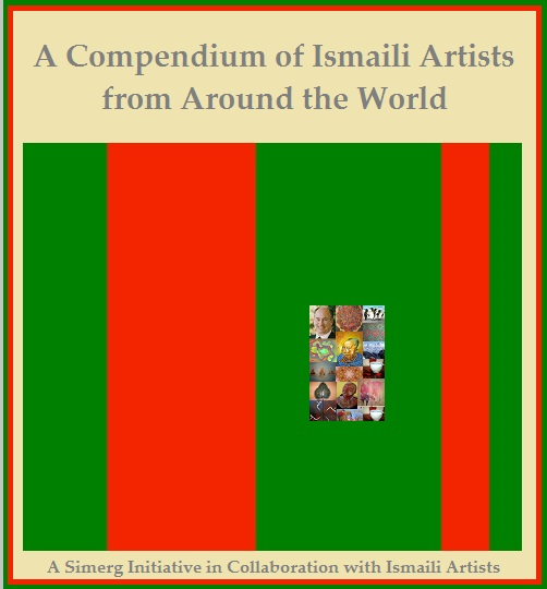 Ismaili Artist Compendium Cover with Thumbnails