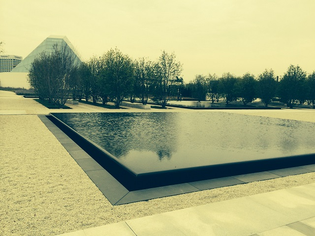The Park and the Ismaili Centre. Photo:  Malik Merchant/Simerg.