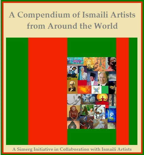 compendium of Ismaili artists simerg