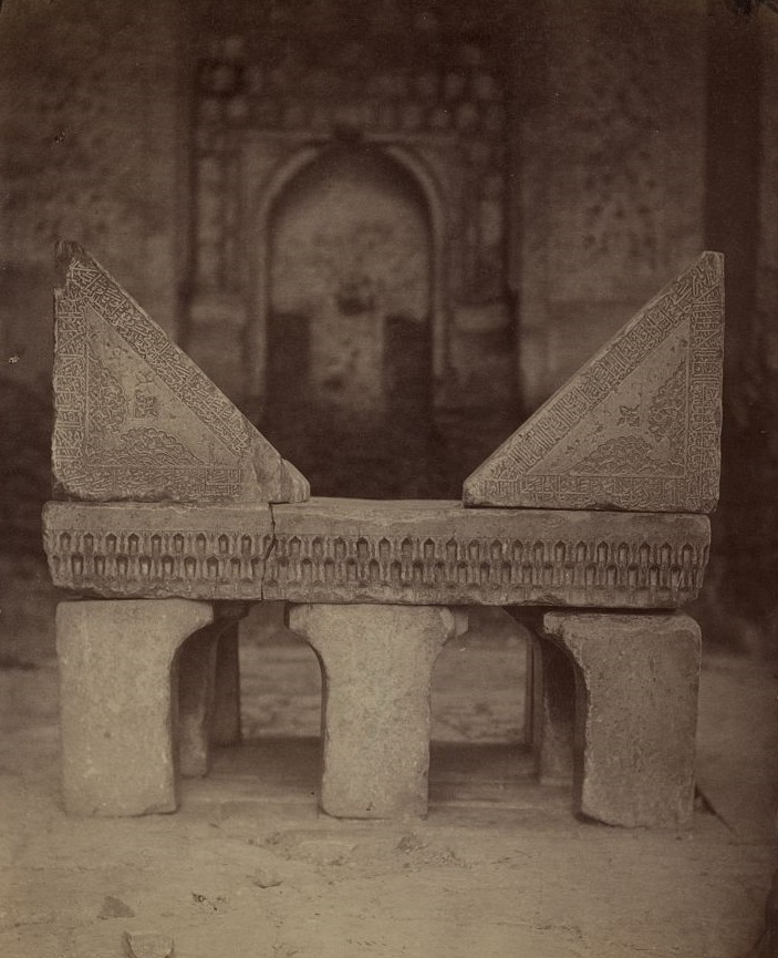 Madrasa of Bibi Khanum.  View of the marble reading-stand for the Qur'an inside the mosque. Photographer: N.V. Bogaevskīĭ, N. V., between 1868-1872.  Repository: Library of Congress Prints and Photographs Division Washington, D.C. 20540 USA.