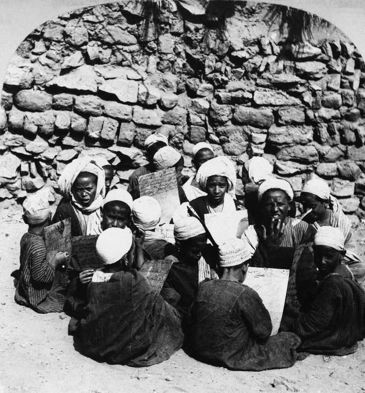 A group of youth learning the Holy Qur'an at an Arabic school in Egypt. Date Created/Published: Meadville, Pa. : Keystone View Company, manufacturers and publishers, c1899. Credit: Library of Congress, USA.