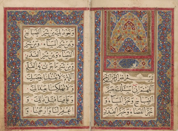Call to Morning Prayer - Prayer is at the foundation of the Islamic faith. The Library's Near East Section manuscript collections include handwritten, illuminated prayer books and booklets and manuals featuring various prayers for different occasions. The morning prayers that set the tone for the day are highlighted in the seventeenth-century manuscript on display, which is illuminated and bound in embossed red leather. The Arabic text of the prayers is written in a very clear and bold Nasta'liq calligraphic style. Credit: Library of Congress.