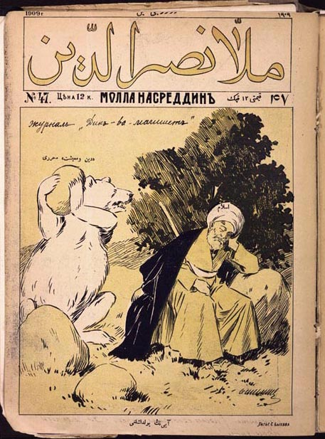 The influential Azerbaijani-language Molla Nasreddin, the first satirical journal in the Russian Empire, was published in Tiflis/Tbilisi, Georgia, the administrative capital of Transcaucasia from 1905 to 1917, and targeted the educated Azerbaijani classes. The cover page of the November 22, 1909, issue compellingly details the internal fragmentation of Islam in the Russian Caucasus. Photo: Library of Congress, USA.