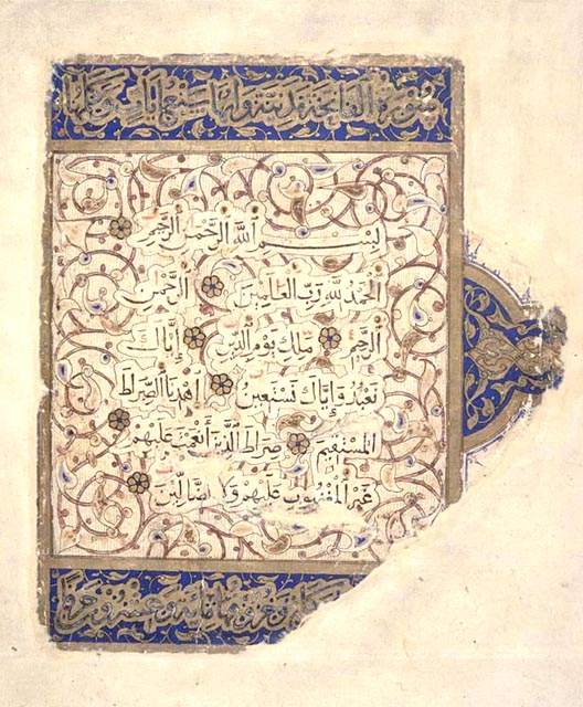 """Al-Fatihah,"" the opening chapter of the Koran, is here depicted in an ornamented fragment from an early, as yet undated manuscript. Photo: Library of Congress, USA."